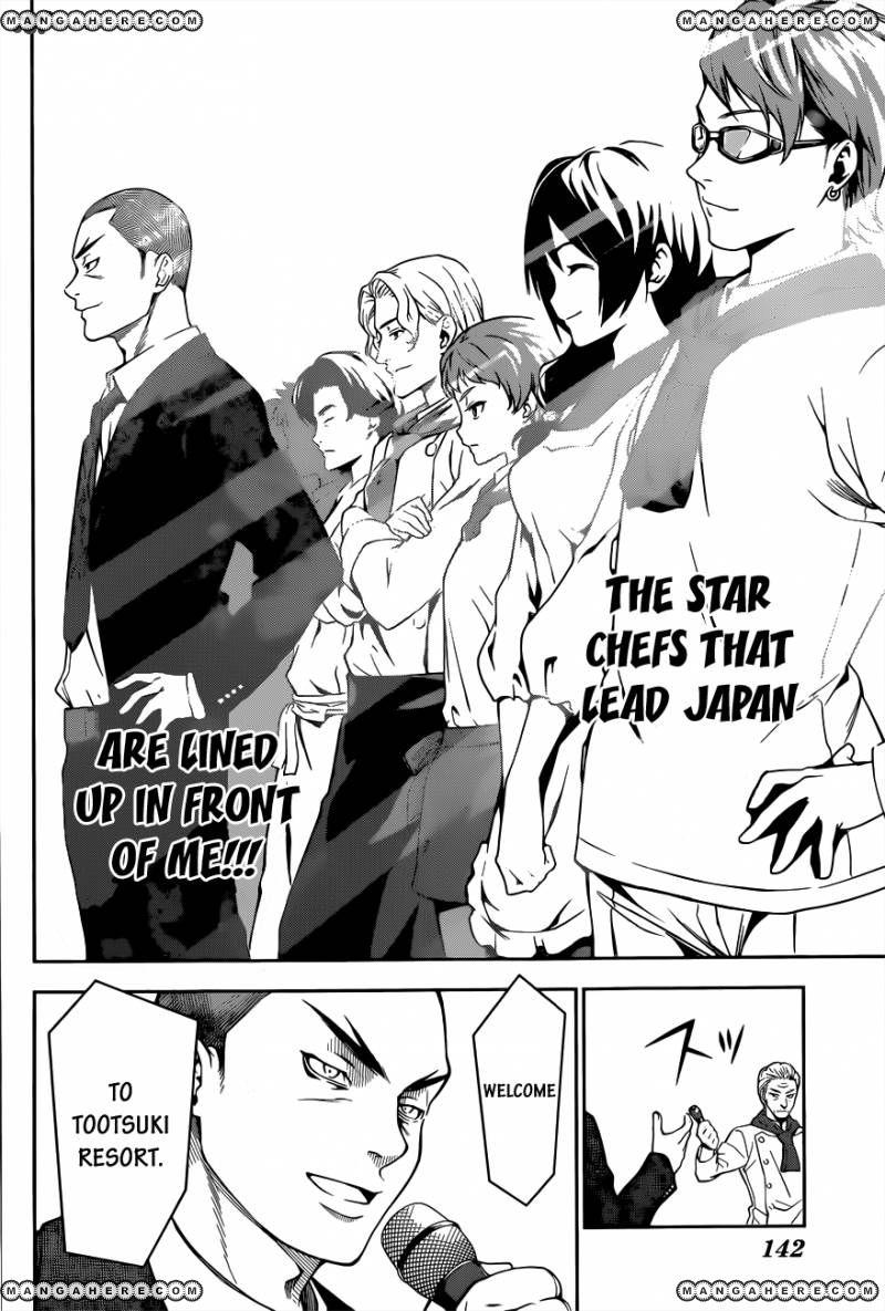 Shokugeki no Soma Chapter 15  Online Free Manga Read Image 16