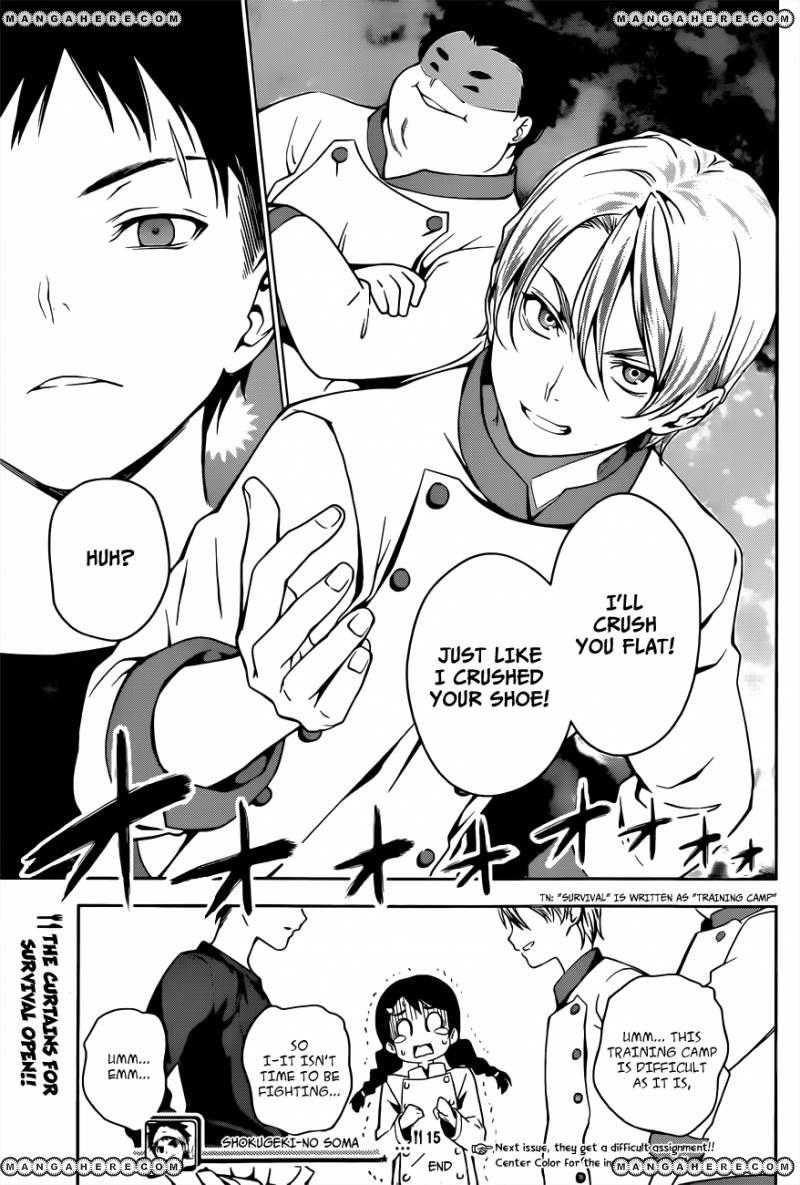 Shokugeki no Soma Chapter 15  Online Free Manga Read Image 21
