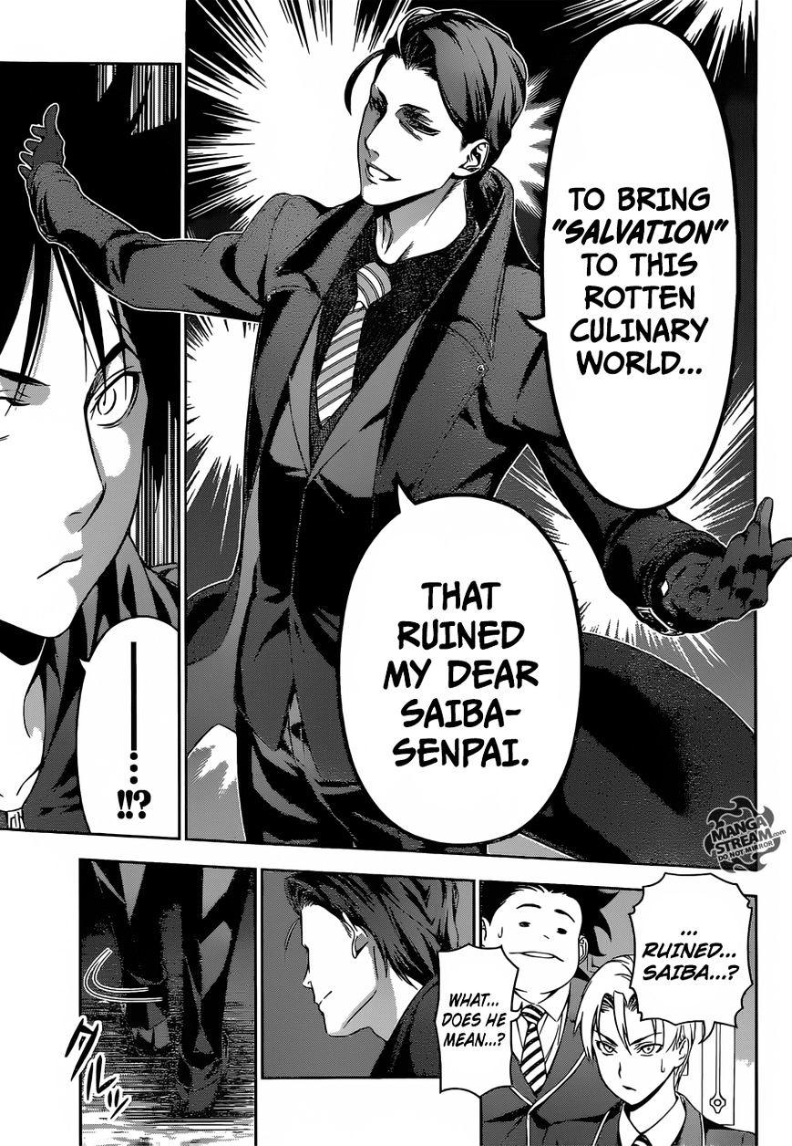 Shokugeki no Soma Chapter 151  Online Free Manga Read Image 11