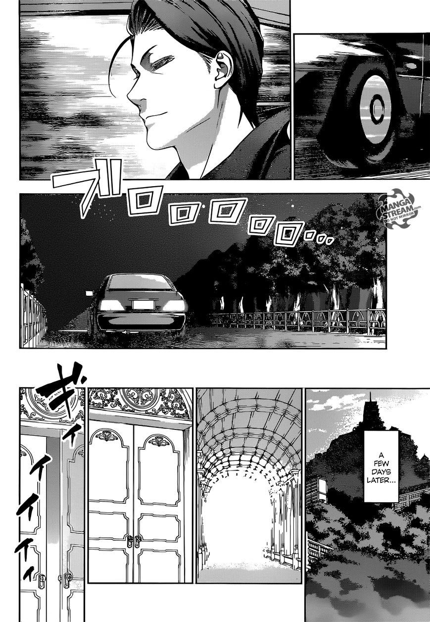 Shokugeki no Soma Chapter 151  Online Free Manga Read Image 14
