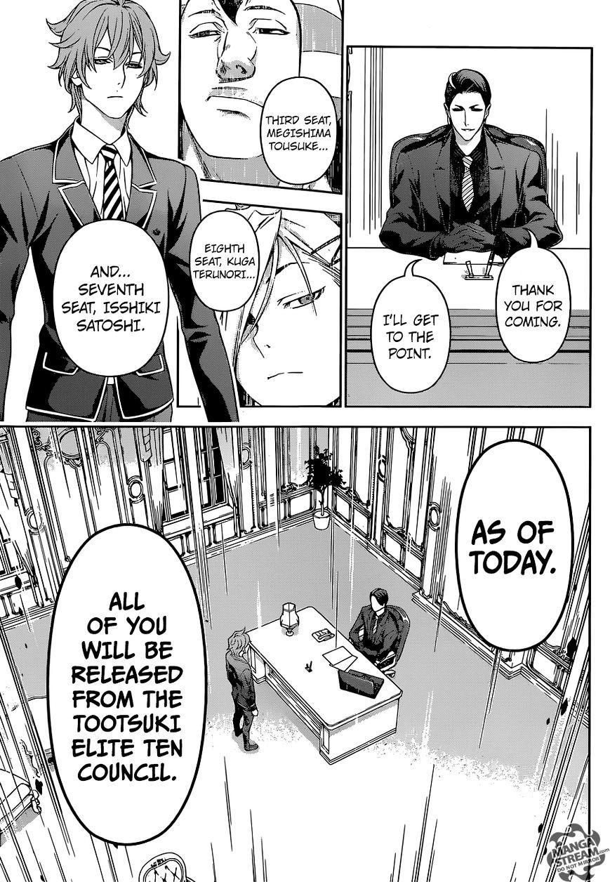Shokugeki no Soma Chapter 151  Online Free Manga Read Image 15