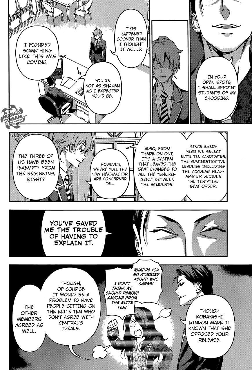 Shokugeki no Soma Chapter 151  Online Free Manga Read Image 16