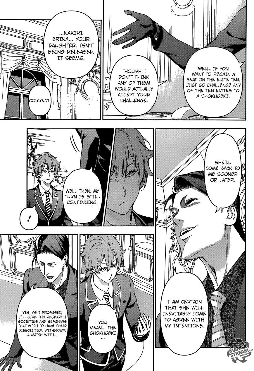 Shokugeki no Soma Chapter 151  Online Free Manga Read Image 17
