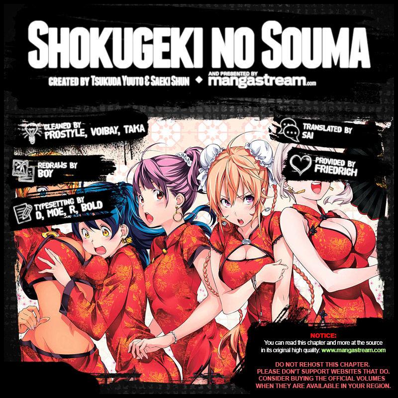 Shokugeki no Soma Chapter 151  Online Free Manga Read Image 2
