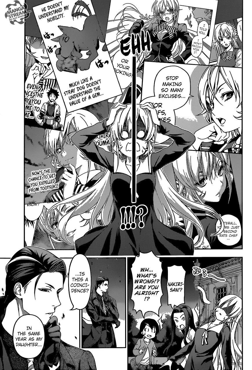 Shokugeki no Soma Chapter 151  Online Free Manga Read Image 7