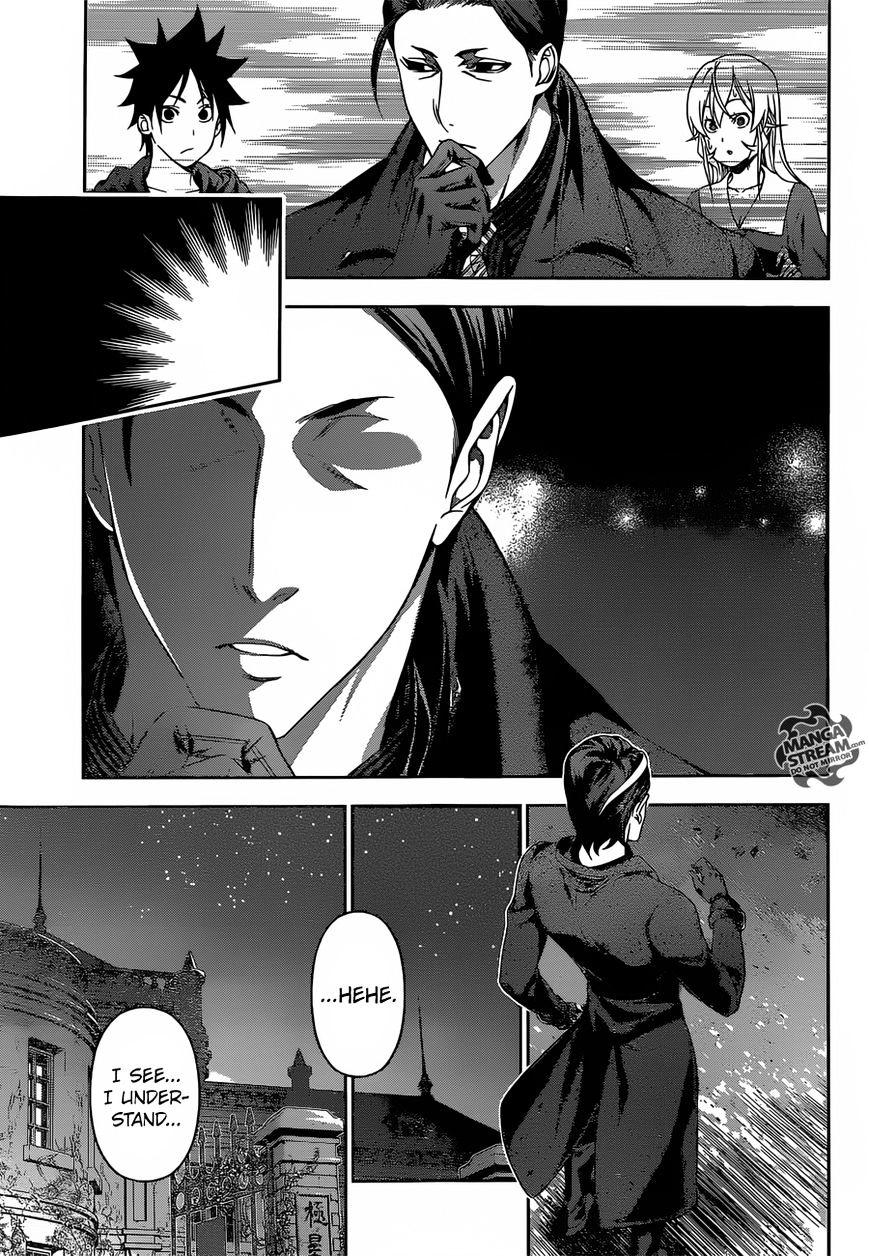 Shokugeki no Soma Chapter 151  Online Free Manga Read Image 9