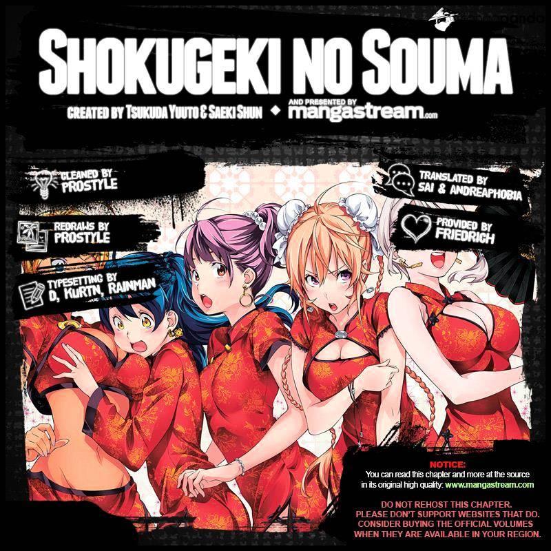 Shokugeki no Soma Chapter 152  Online Free Manga Read Image 2