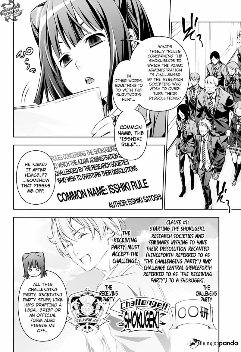 Shokugeki no Soma Chapter 152  Online Free Manga Read Image 6