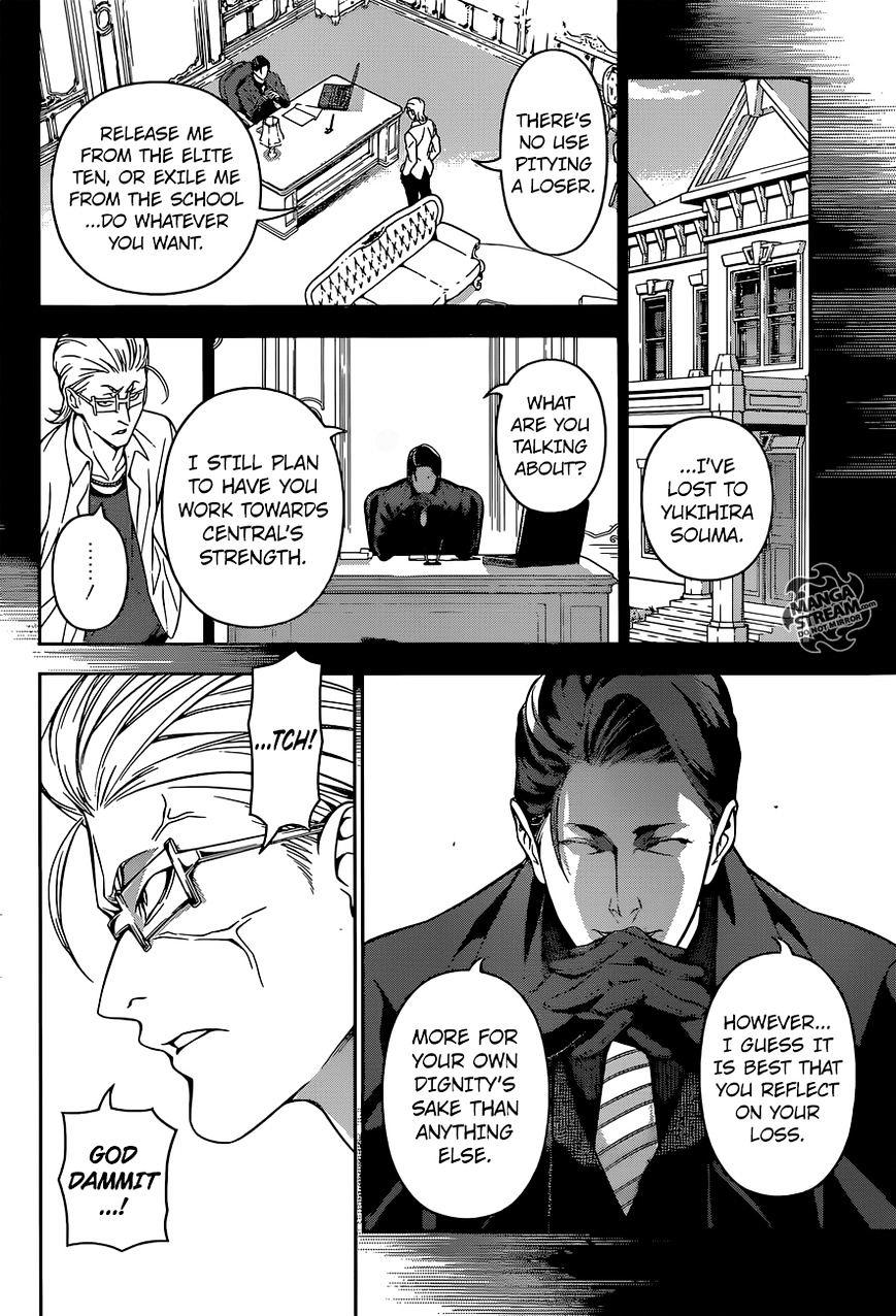 Shokugeki no Soma Chapter 153  Online Free Manga Read Image 13