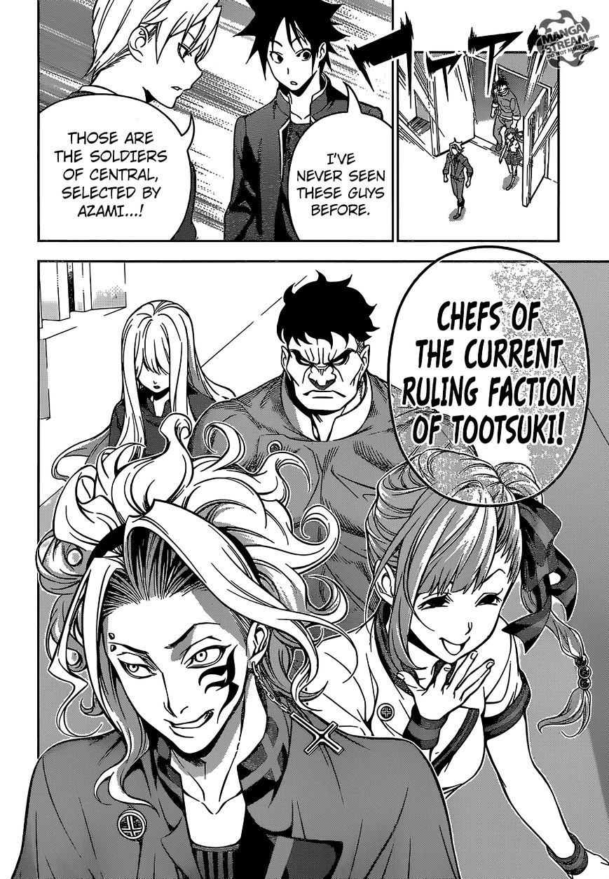Shokugeki no Soma Chapter 153  Online Free Manga Read Image 15