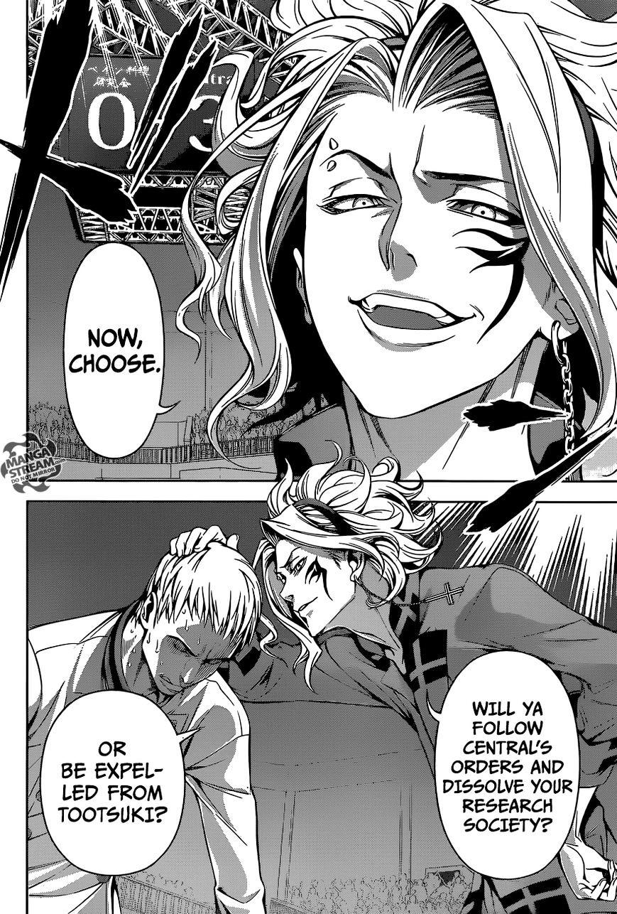 Shokugeki no Soma Chapter 153  Online Free Manga Read Image 19