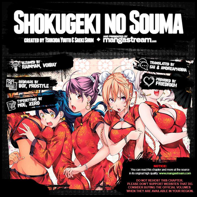 Shokugeki no Soma Chapter 153  Online Free Manga Read Image 2