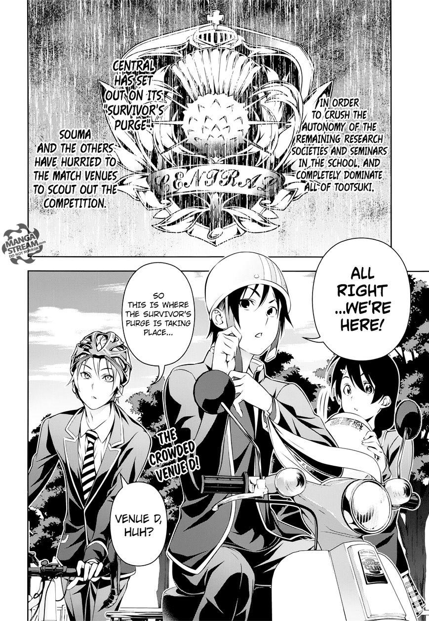Shokugeki no Soma Chapter 153  Online Free Manga Read Image 3
