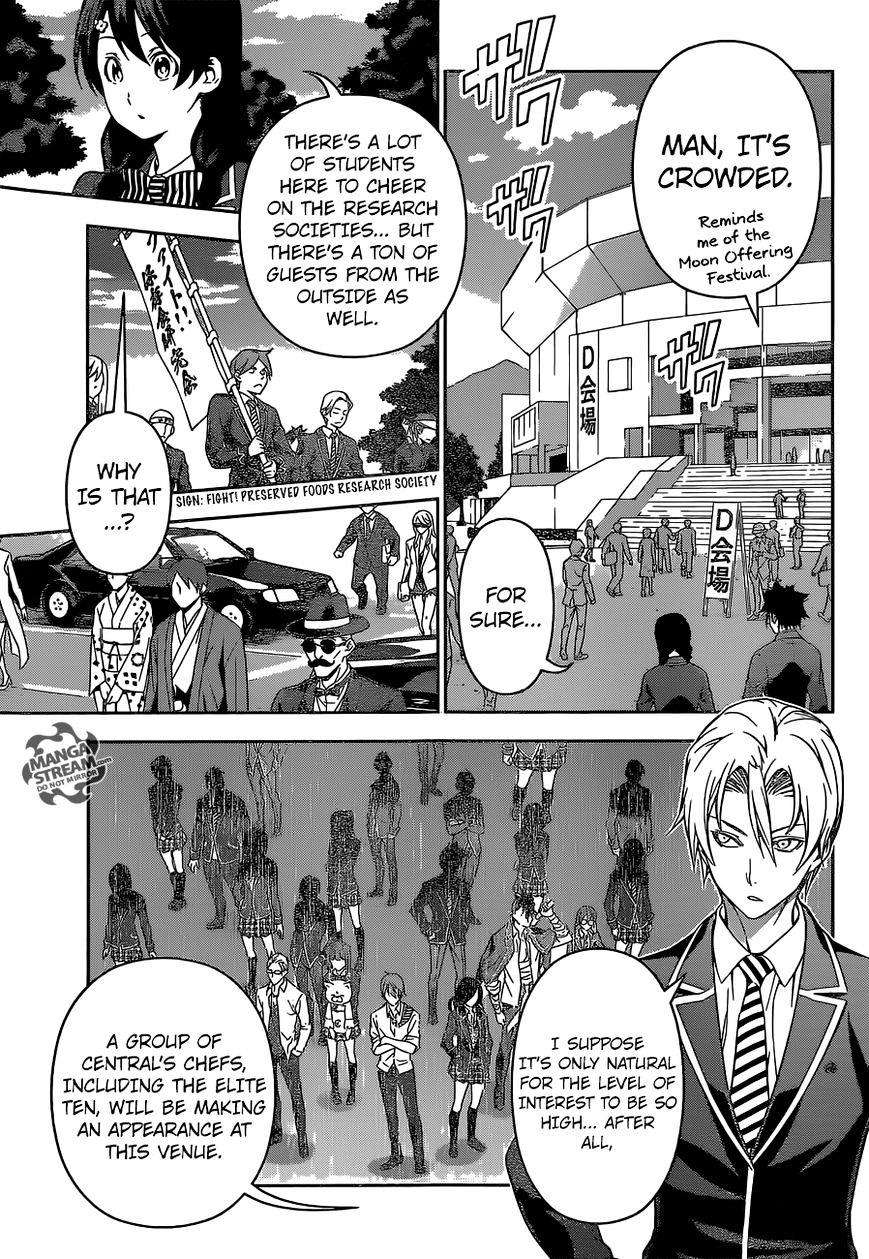 Shokugeki no Soma Chapter 153  Online Free Manga Read Image 4