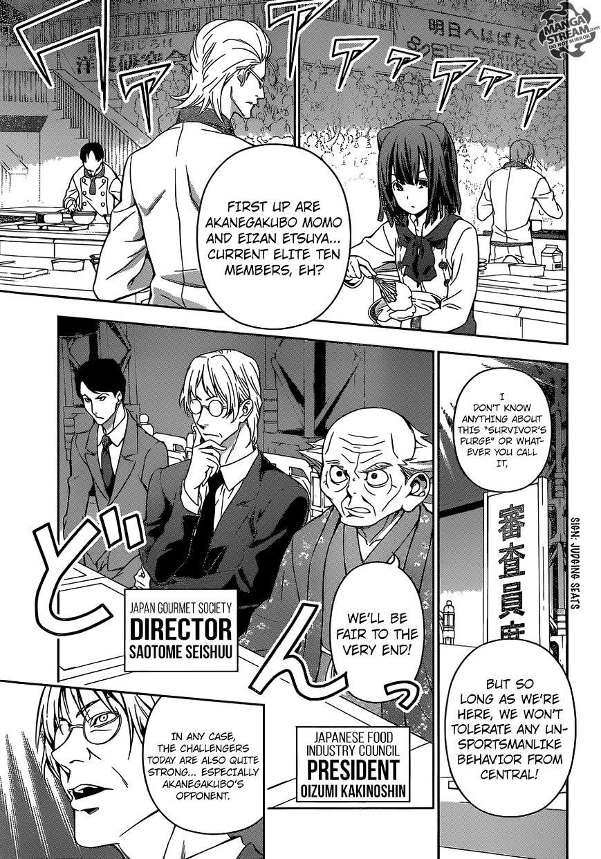 Shokugeki no Soma Chapter 153  Online Free Manga Read Image 6