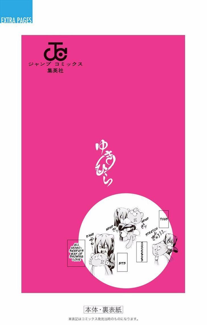 Shokugeki no Soma Chapter 154.5  Online Free Manga Read Image 13