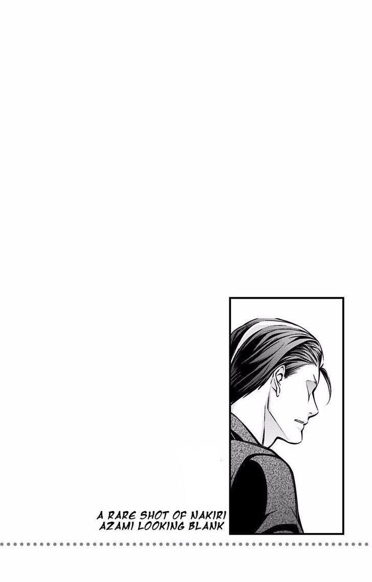 Shokugeki no Soma Chapter 154.5  Online Free Manga Read Image 7