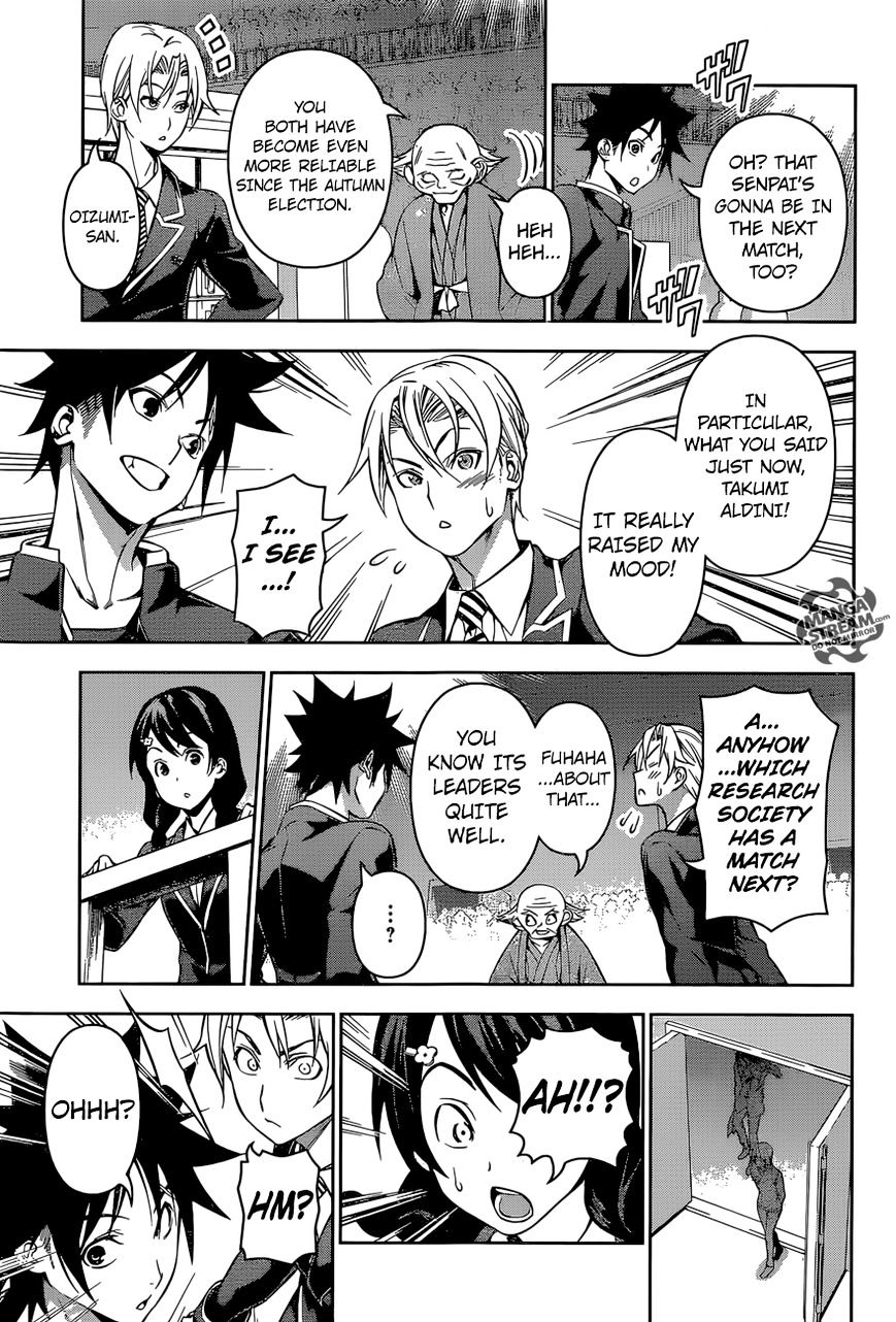 Shokugeki no Soma Chapter 154  Online Free Manga Read Image 12
