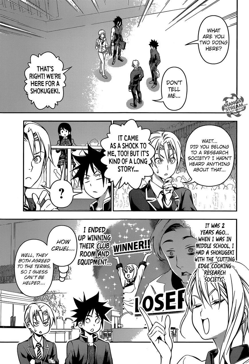Shokugeki no Soma Chapter 154  Online Free Manga Read Image 14