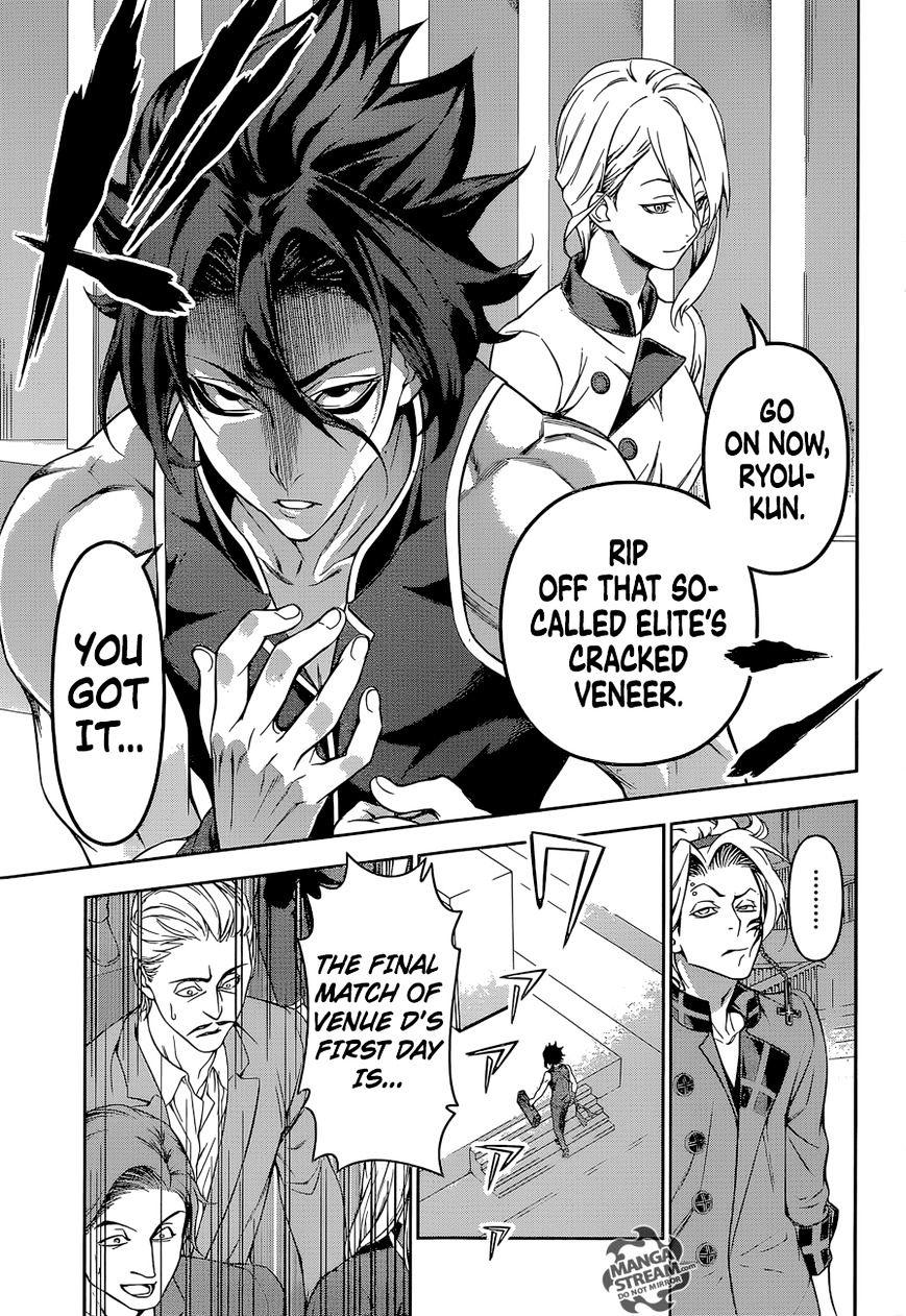 Shokugeki no Soma Chapter 154  Online Free Manga Read Image 16