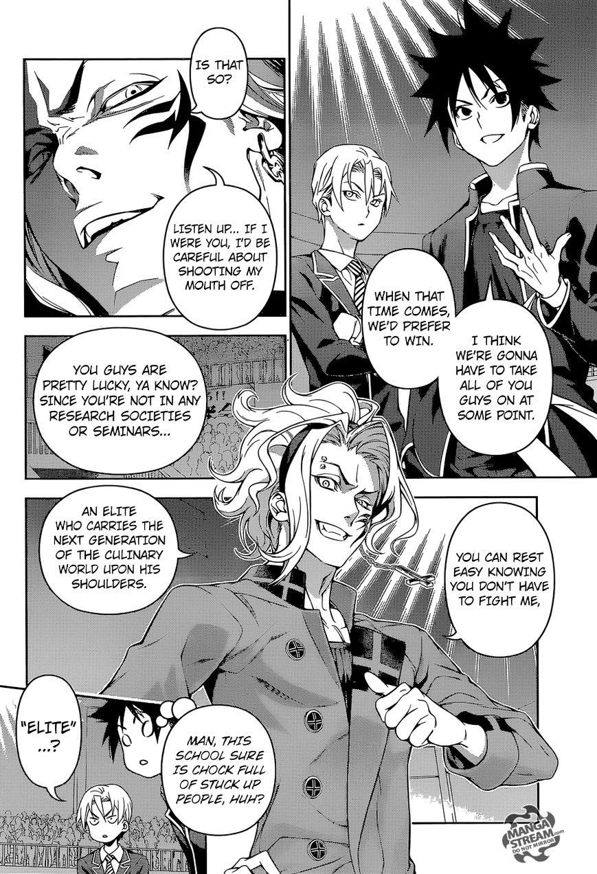 Shokugeki no Soma Chapter 154  Online Free Manga Read Image 7