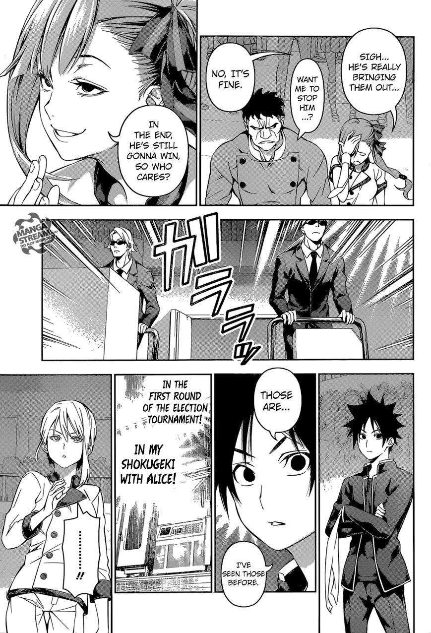 Shokugeki no Soma Chapter 155  Online Free Manga Read Image 18