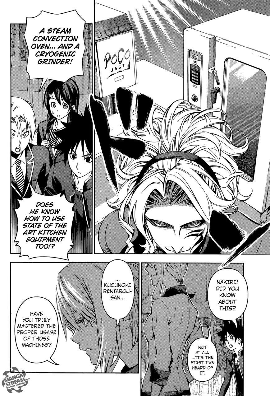 Shokugeki no Soma Chapter 155  Online Free Manga Read Image 19