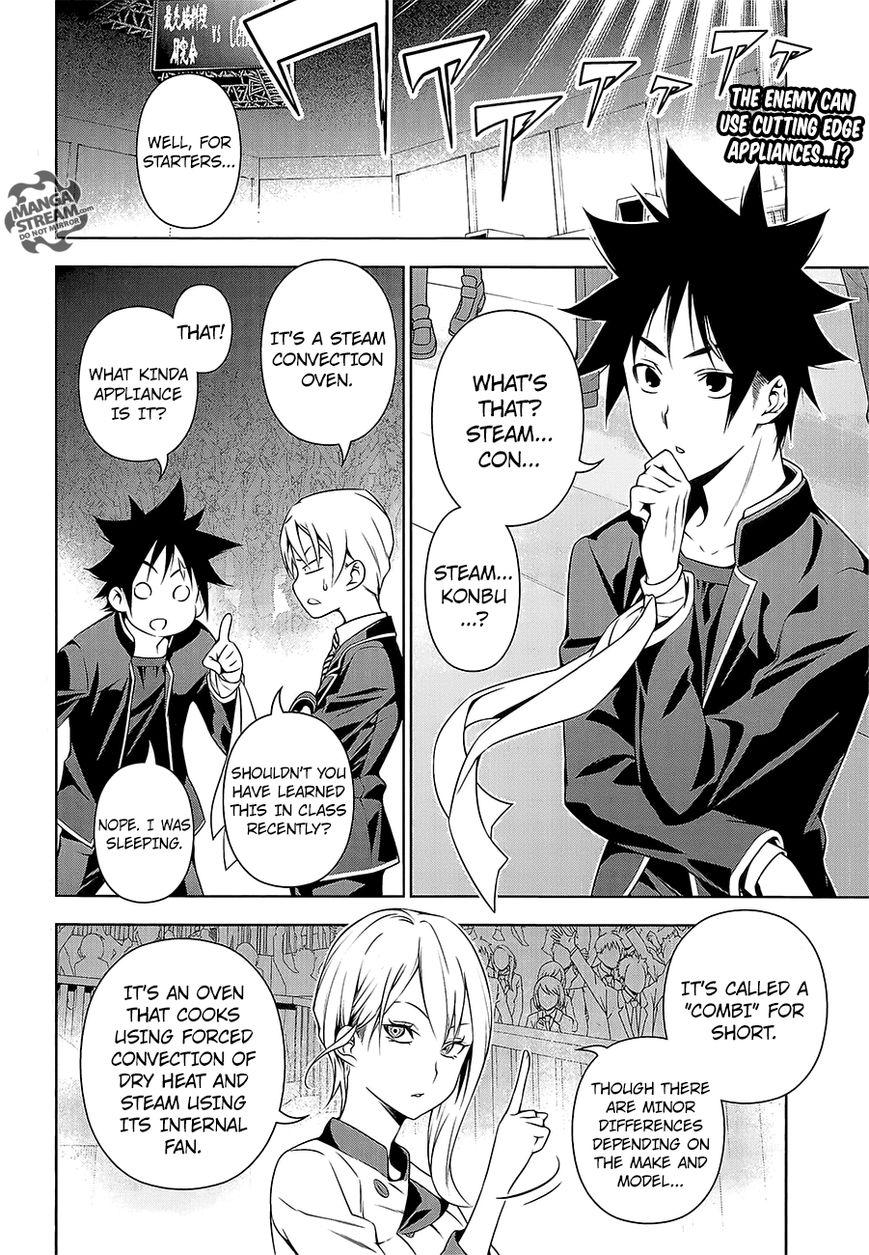 Shokugeki no Soma Chapter 156  Online Free Manga Read Image 3