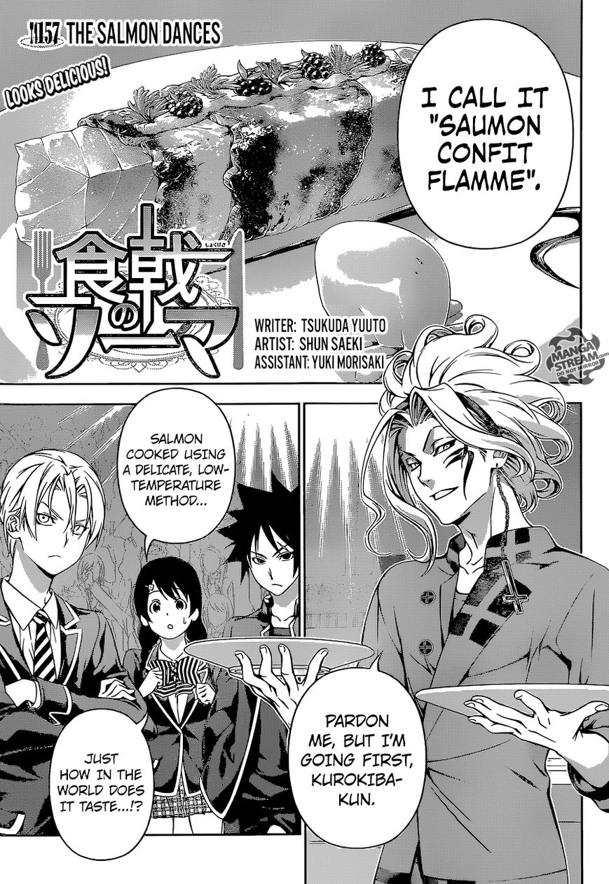 Shokugeki no Soma Chapter 157  Online Free Manga Read Image 1