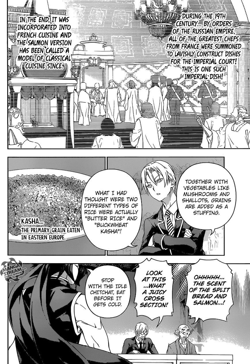 Shokugeki no Soma Chapter 157  Online Free Manga Read Image 13