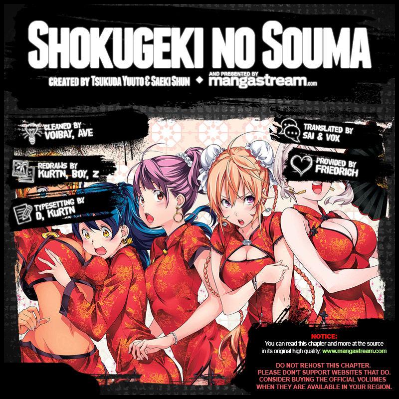 Shokugeki no Soma Chapter 159  Online Free Manga Read Image 2