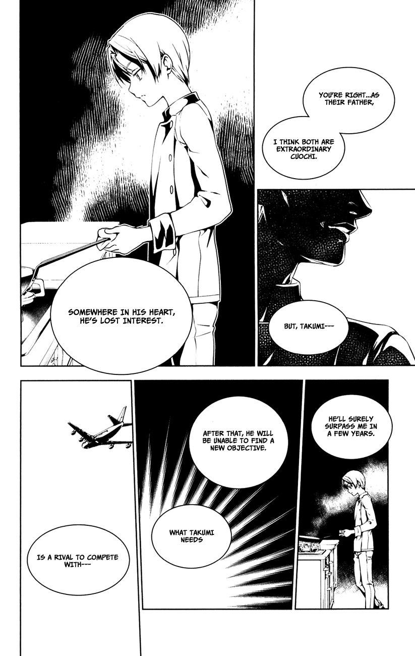 Shokugeki no Soma Chapter 16.5  Online Free Manga Read Image 16