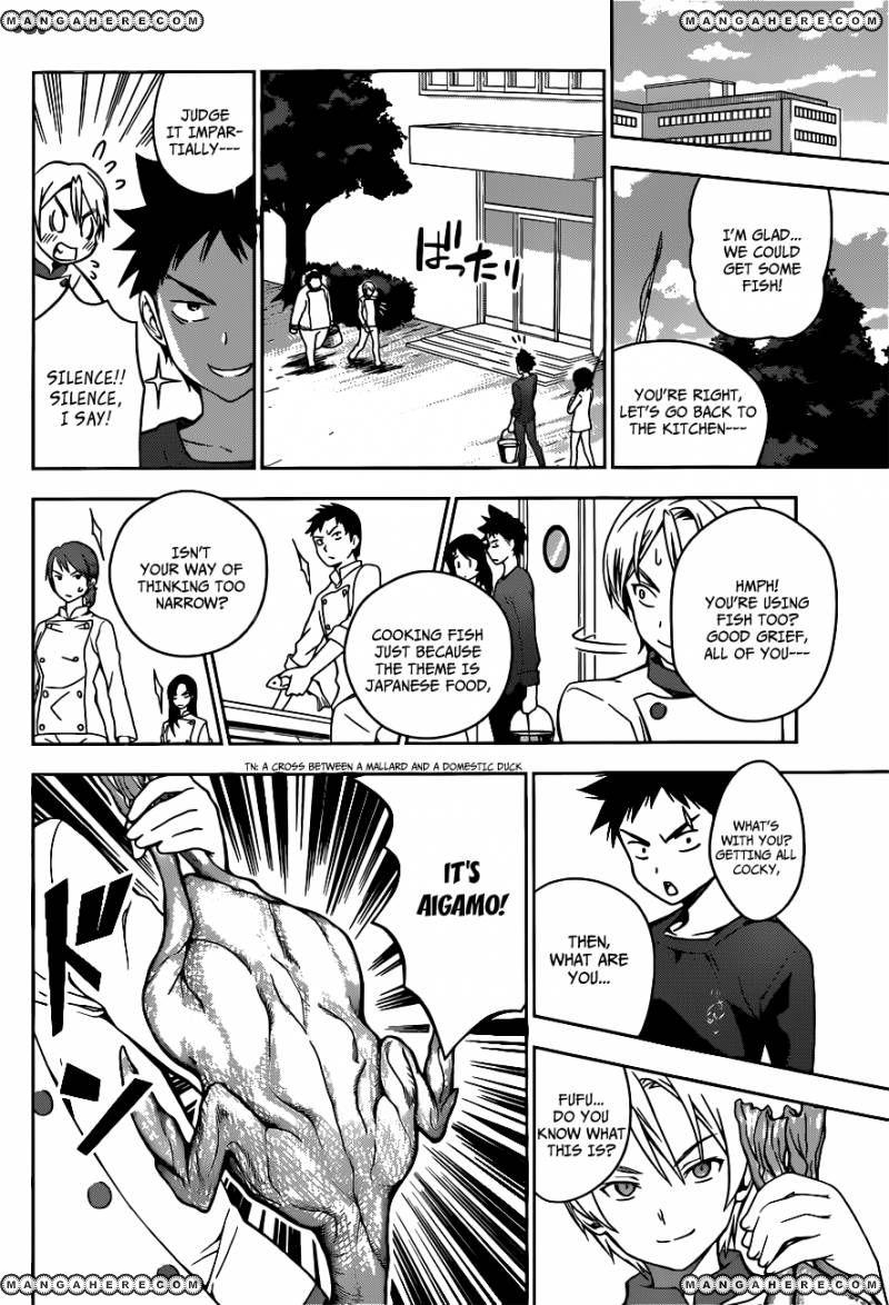 Shokugeki no Soma Chapter 16  Online Free Manga Read Image 12