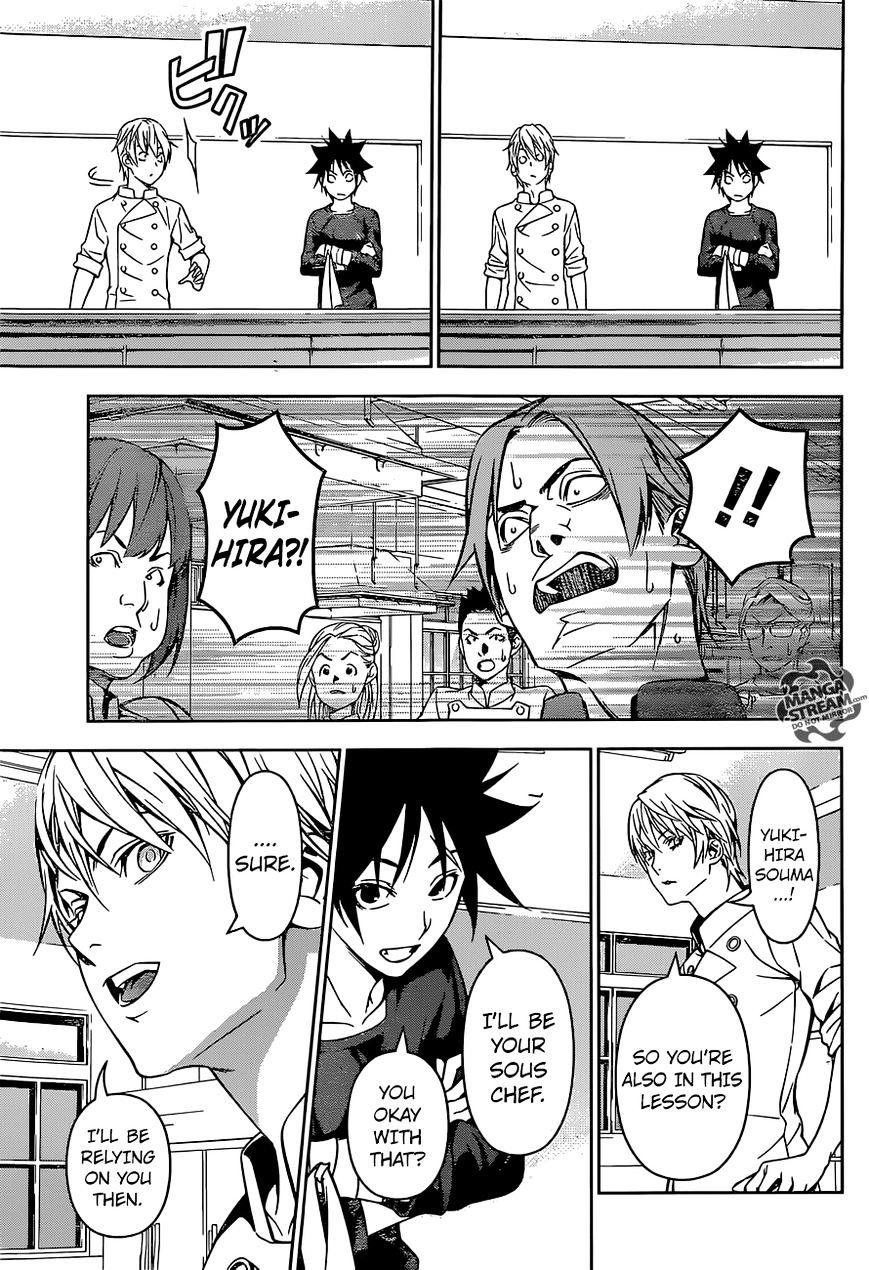 Shokugeki no Soma Chapter 161  Online Free Manga Read Image 10