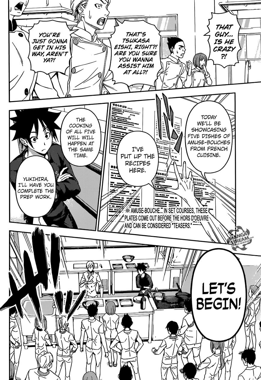 Shokugeki no Soma Chapter 161  Online Free Manga Read Image 11