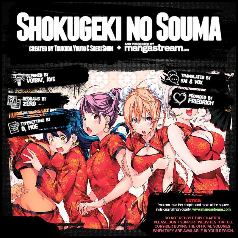 Shokugeki no Soma Chapter 161  Online Free Manga Read Image 2