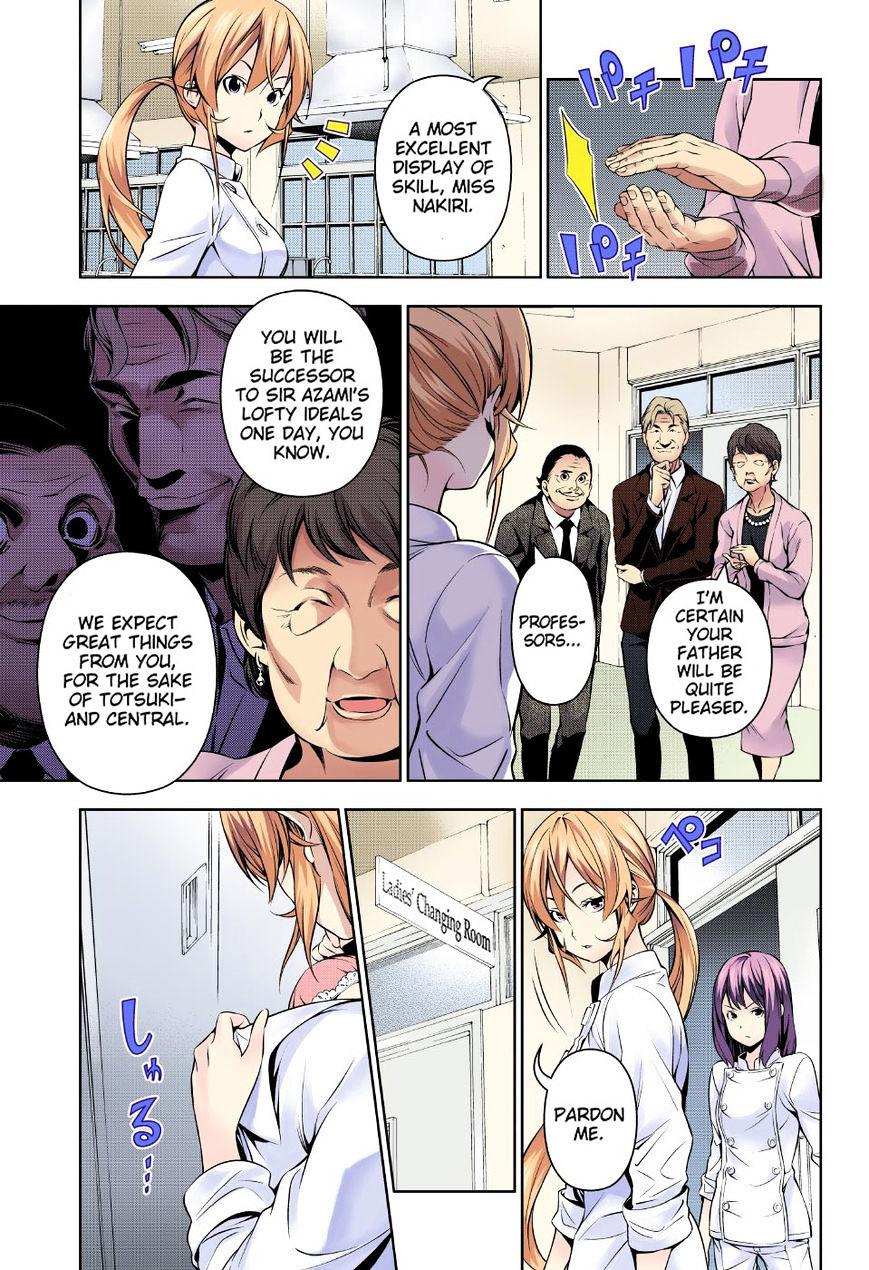 Shokugeki no Soma Chapter 162.1  Online Free Manga Read Image 10