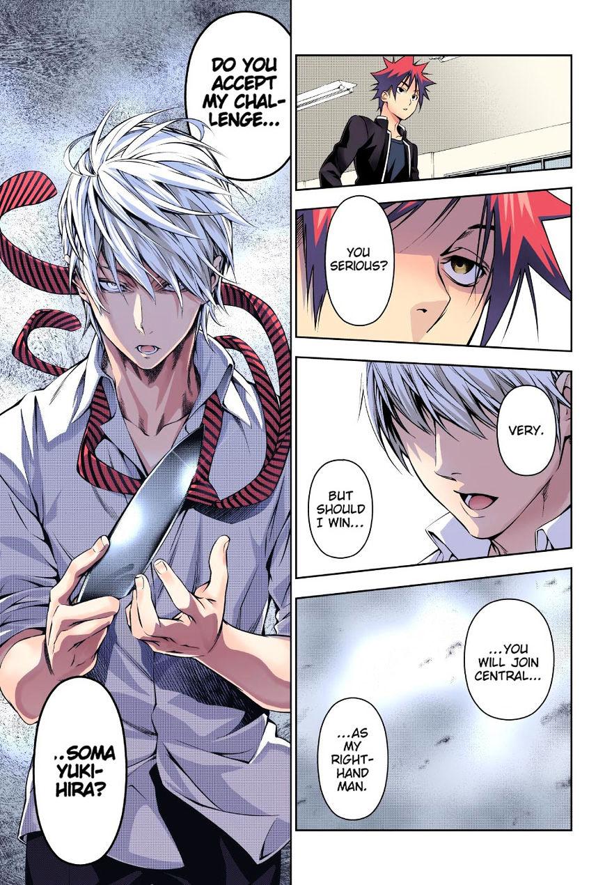 Shokugeki no Soma Chapter 162.1  Online Free Manga Read Image 18