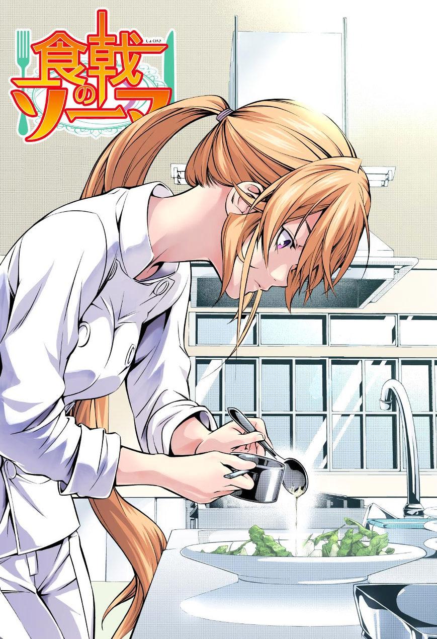 Shokugeki no Soma Chapter 162.1  Online Free Manga Read Image 5