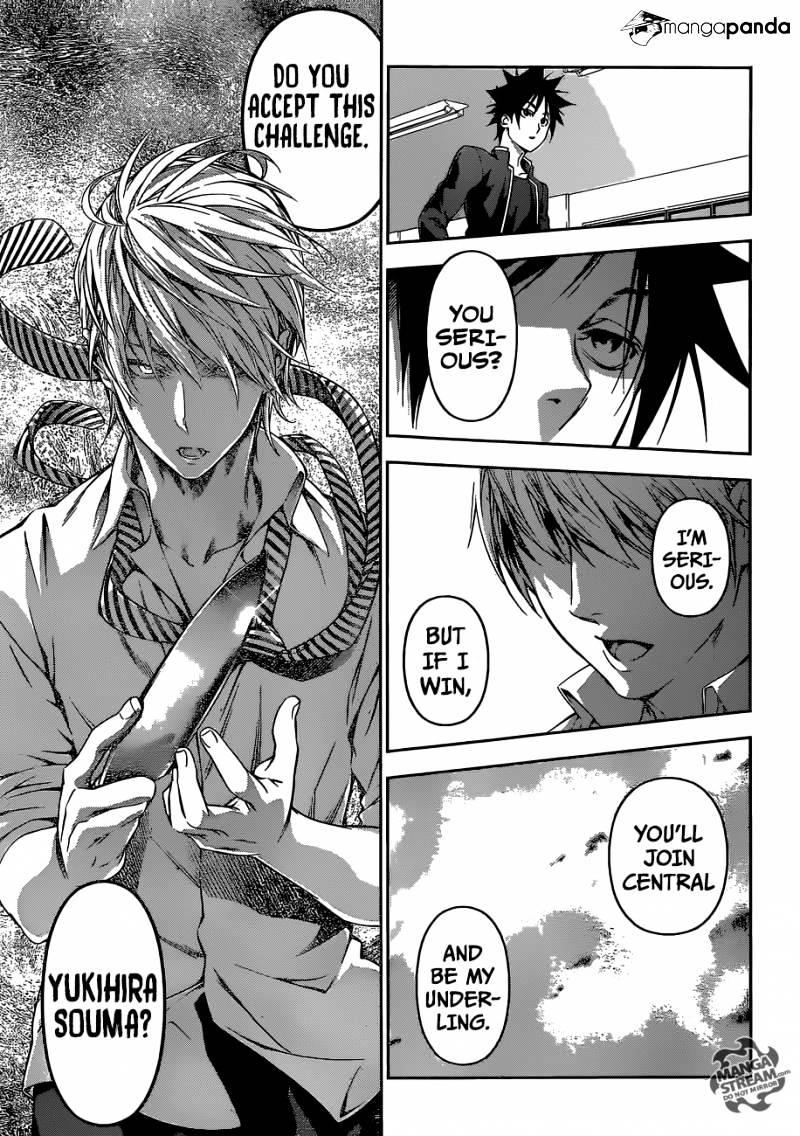 Shokugeki no Soma Chapter 162  Online Free Manga Read Image 19