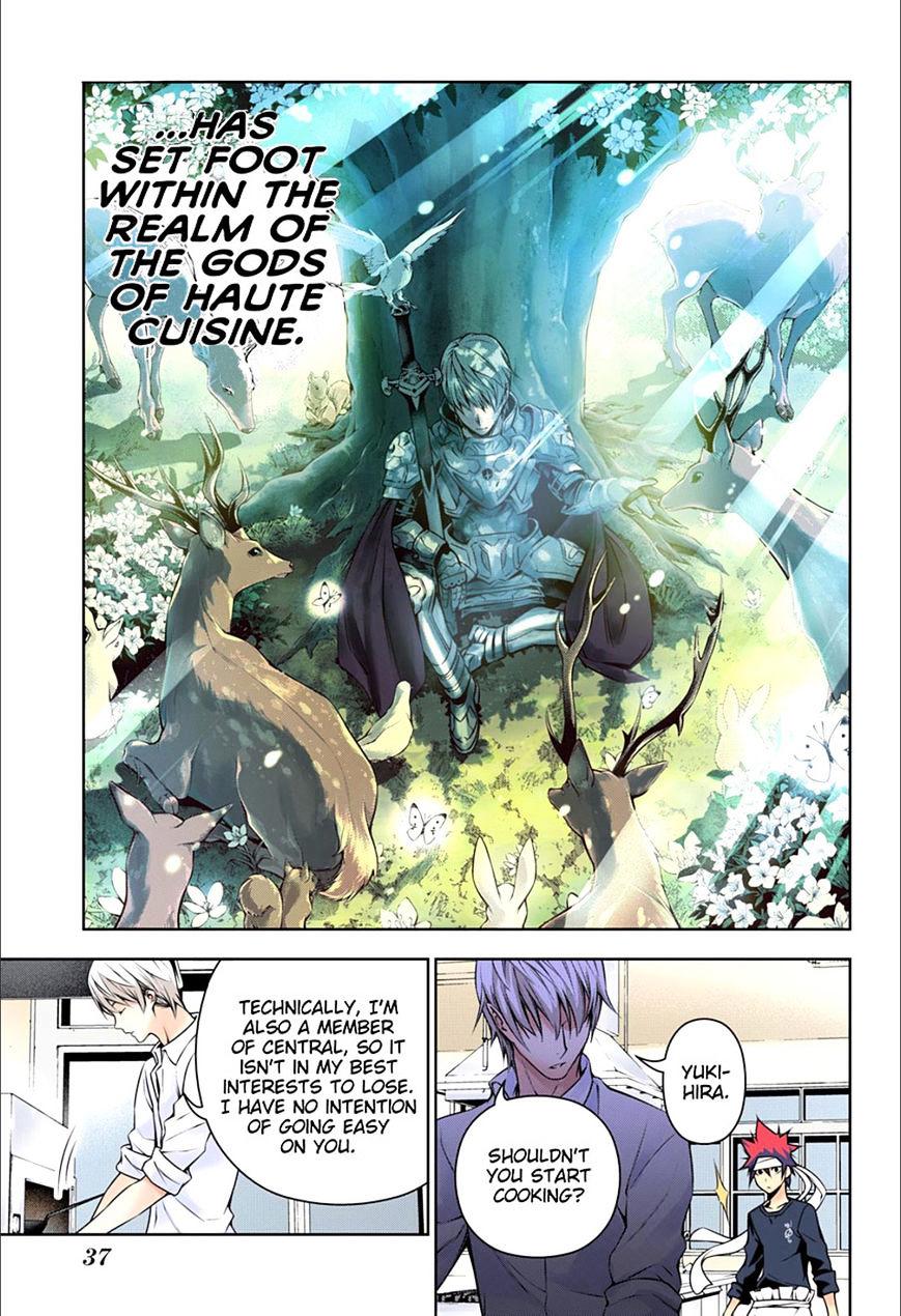 Shokugeki no Soma Chapter 163.1  Online Free Manga Read Image 15