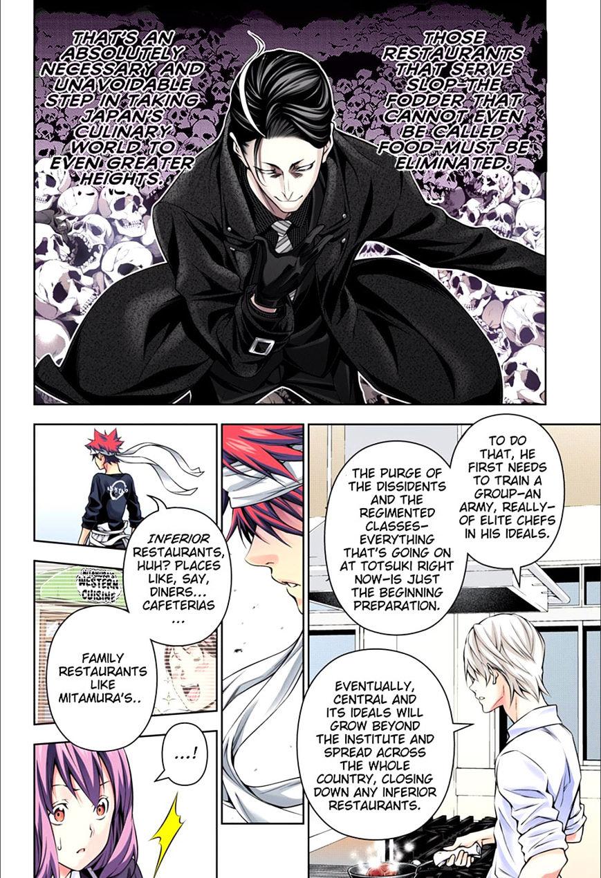 Shokugeki no Soma Chapter 163.1  Online Free Manga Read Image 18