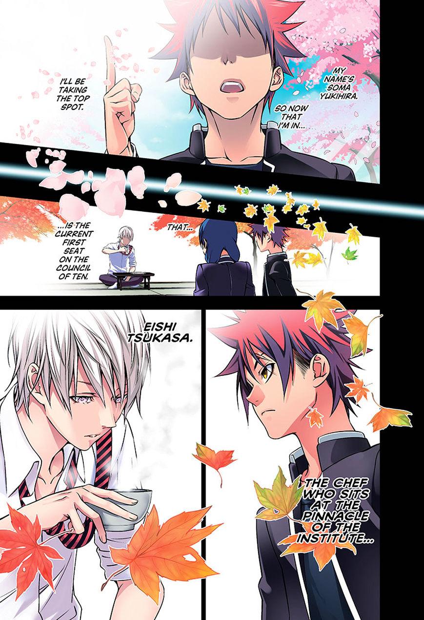 Shokugeki no Soma Chapter 163.1  Online Free Manga Read Image 3