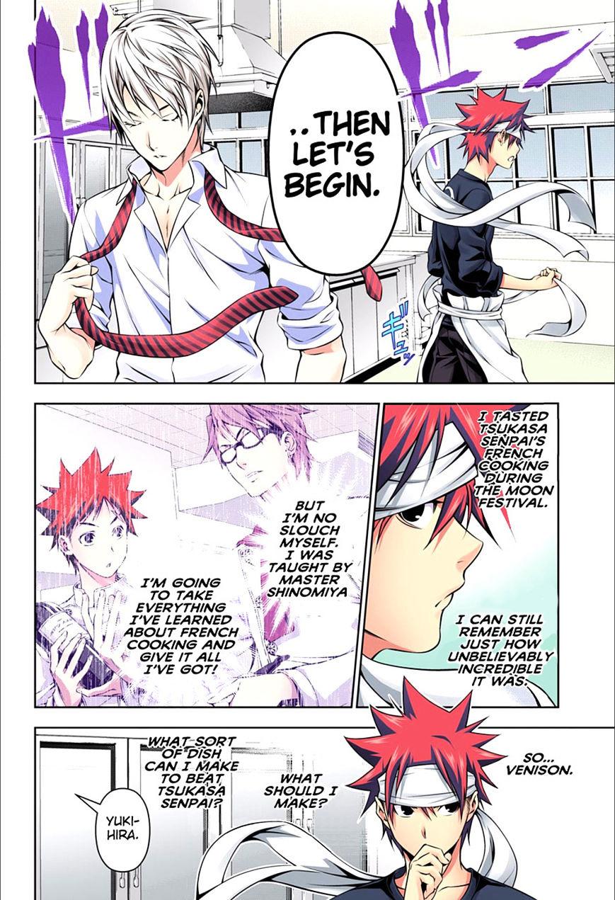 Shokugeki no Soma Chapter 163.1  Online Free Manga Read Image 8