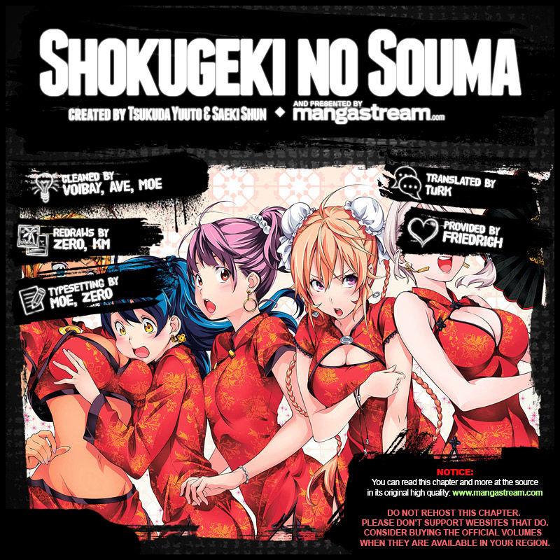 Shokugeki no Soma Chapter 163  Online Free Manga Read Image 2