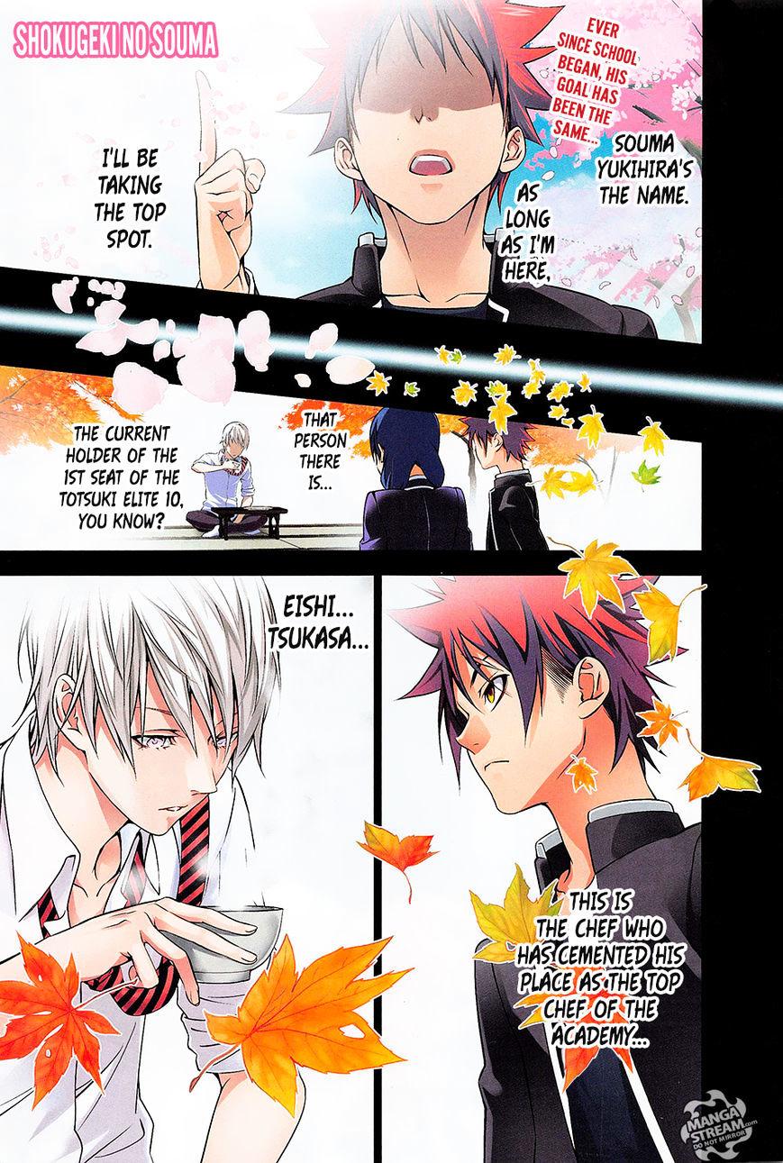 Shokugeki no Soma Chapter 163  Online Free Manga Read Image 3