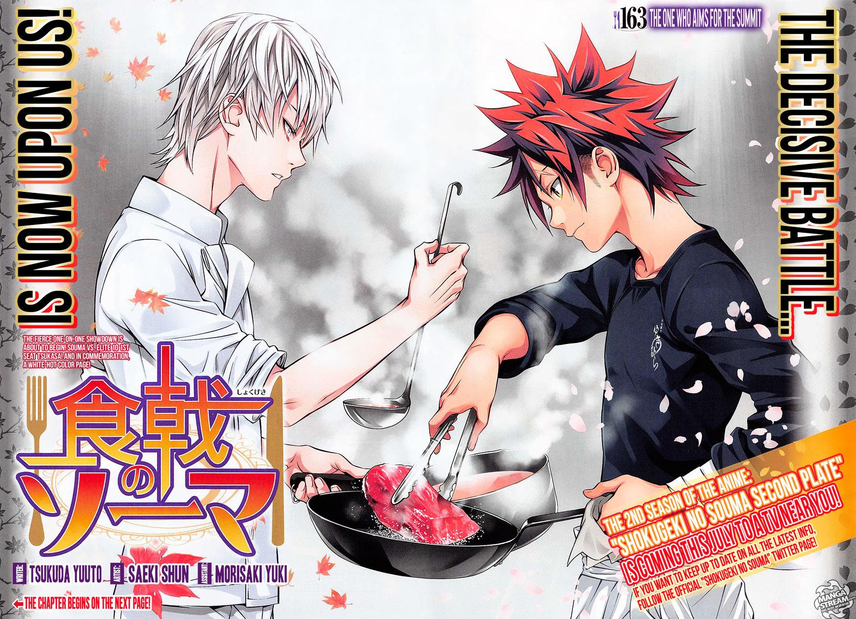 Shokugeki no Soma Chapter 163  Online Free Manga Read Image 4