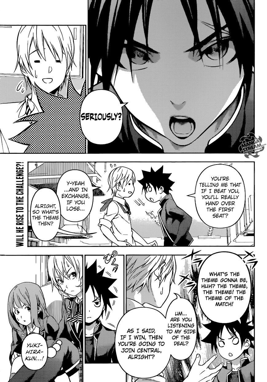 Shokugeki no Soma Chapter 163  Online Free Manga Read Image 5