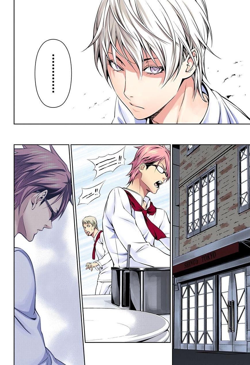 Shokugeki no Soma Chapter 164.1  Online Free Manga Read Image 14