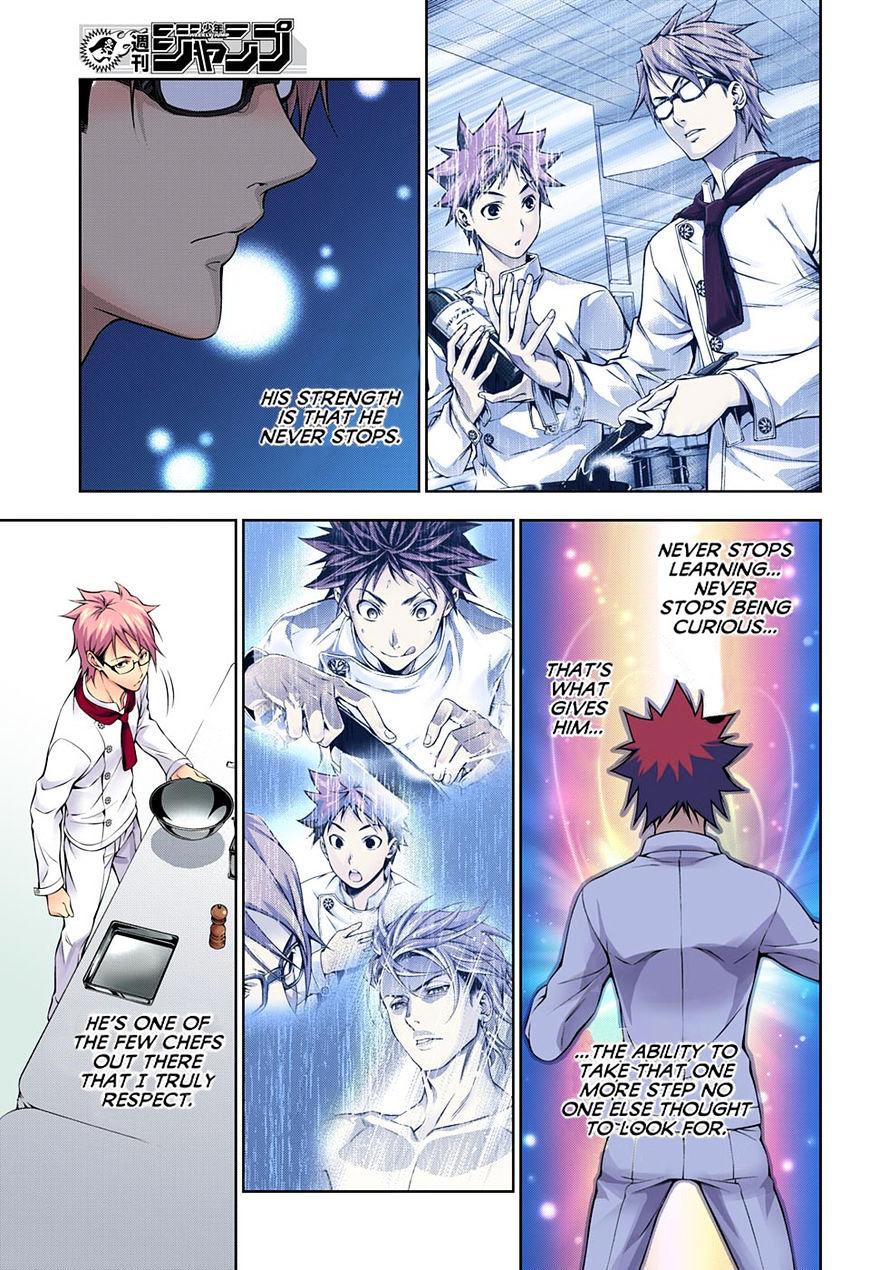 Shokugeki no Soma Chapter 164.1  Online Free Manga Read Image 15
